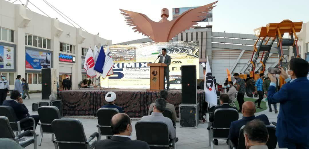 پنجمین نمایشگاه بینالمللی معدن و صنایع معدنی کرمان آغاز به کار کرد
