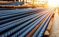آیا قیمت داخلی فولاد در آستانه افزایش است؟