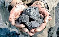 چین برای تامین منابع زغال سنگ و برق از طریق افزایش منابع مالی اقدام می کند