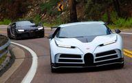 خودروی ۹.۳ میلیون دلاری بوگاتی بزودی تحویل مشتریان داده می شود