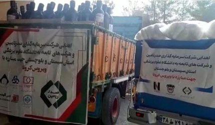 کمک های مبارزه با کرونا شرکت های تابعه صدرتامین به استان سیستان و بلوچستان رسیده است و به مسئولان امر تحویل داده شد