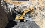 تجلیل از ۹۰ فعال حوزه معدن در کردستان