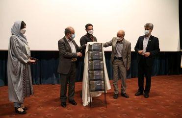 رونمایی از کتاب اکوسیستم نوآوری در سومین جشنواره اینوماین