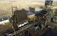 افتتاح کارخانه کنسانتره آهن طبس + فیلم