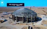 مجموعه ورزشی شهید سلیمانی توسط شرکت چادرملو در حال ساخت می باشد + فیلم