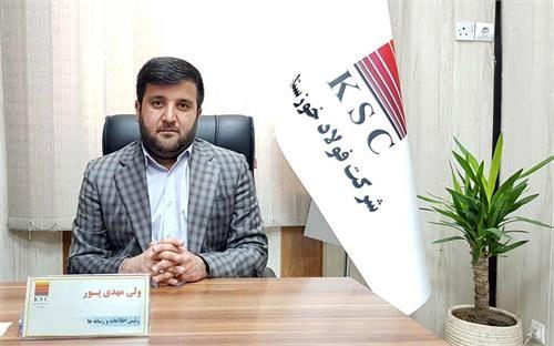 یک فرصت ارزشمند در فولاد خوزستان