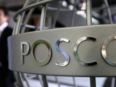 گسترش برنامههای آموزش علوم و محیطزیست توسط پوسکو