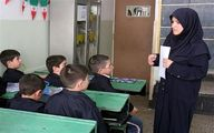 مدارسه ها از اول آبان بازگشایی می شود