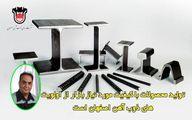 تولید محصولات با کیفیت مورد نیاز بازار از اولویت های ذوب آهن اصفهان است